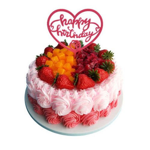 Fantastic Pretend Cake Window Decoration Simulation Cake Creative Birthday Personalised Birthday Cards Bromeletsinfo