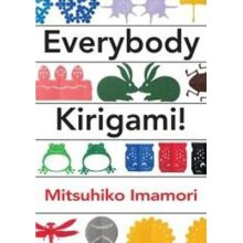 Everybody Kirigami - Used