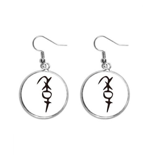 Bone Inscription Chinese Surname Character Ji Ear Dangle Silver Drop Earring Jewelry Woman