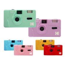 Kodak M35 Camera | Reusable 35mm Film Camera