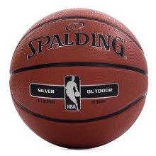 Spalding NBA Silver Copmposite Rubber Outdoor Basketball Brown