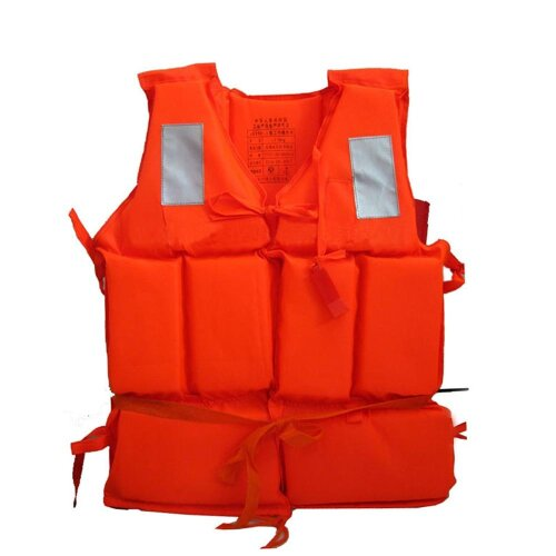(1pcs) Inflatable Life Jacket for Swiming, Fishing, Water Sport For Adult