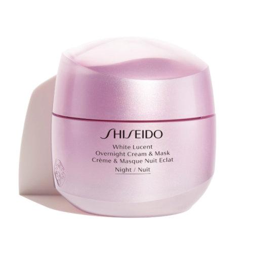 Highlighting Night Cream White Lucent Shiseido (75 ml)