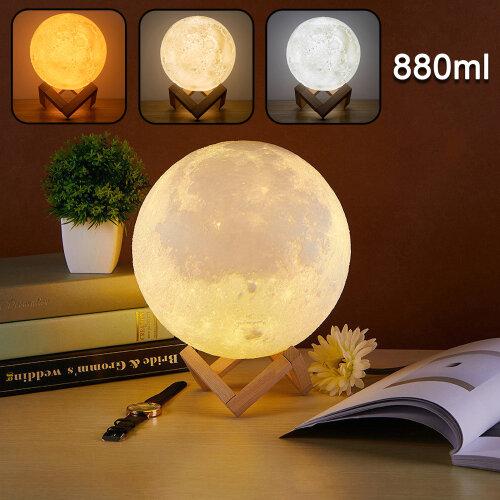 3D Moon Night Light USB Aroma Essential Oil Diffuser Air Humidifier