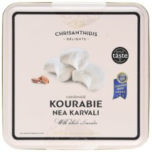 Chrisanthidis Delights Traditional Greek Shortbread Kourabie with Almonds in Metal Box, 450 g