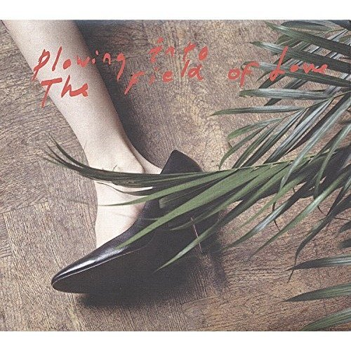 Iceage - Plowing into the Fields of Love [CD]