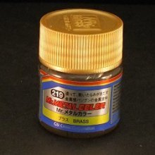 Mr Metal Colors  (10 ml) - Brass Buffable Lacquer Paint
