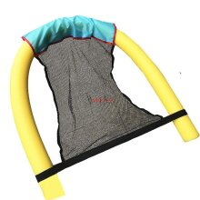 Floating Chair Swimming Stick Board(Yellow)