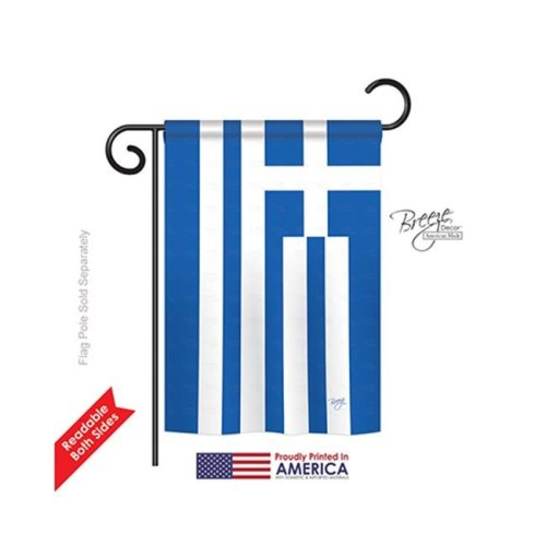 Breeze Decor 58095 Greece 2-Sided Impression Garden Flag - 13 x 18.5 in.