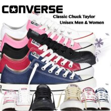 Converse All Star Chuck Taylor Trainers Shoes