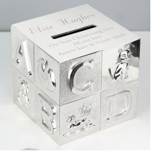 Personalised Engraved Silver Plated ABC Money Box