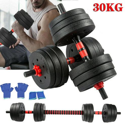 30kg Adjustable Dumbbell Barbell Weight Lifting Set Home Gym Dumbell