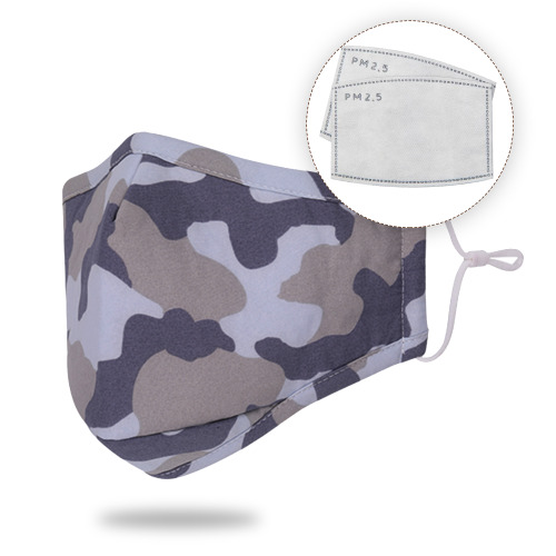 Adults Camouflage Cotton Face Mask Reusable, Washable & Dust Proof, Breathable & Safety Mask with Filters, Anti-Pollution Mask, Unisex Face Cover