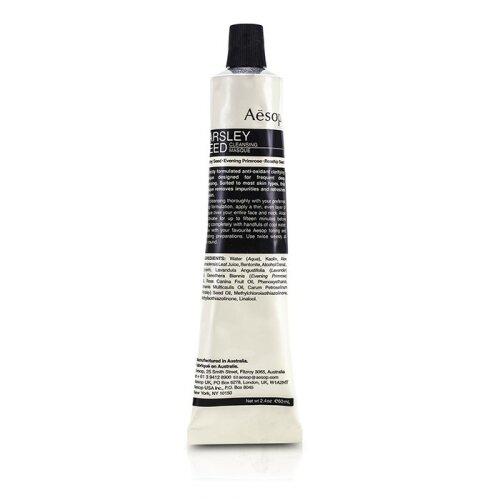 Aesop Parsley Seed Cleansing Masque (Tube) 60ml/2.38oz