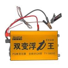 58000V AC Ultrasonic Inverter Head Electro Fisher Shocker Stunner Voltage Booster 12V Battery Regulator