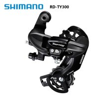 Shimano Tourney RD-TY300 6/7/8 Speed Rear Derailleur Bracket Fit TX35 Updated UK