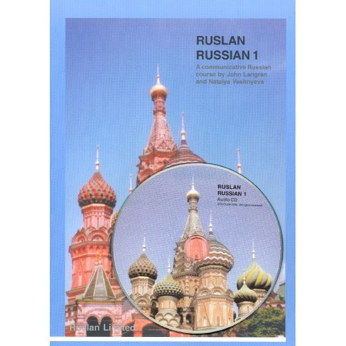 Ruslan Russian 1: a communicative Russian course. Pack (book and audio CD) (5th Edition)