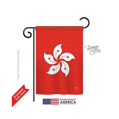 Breeze Decor 58227 Hong Kong 2-Sided Impression Garden Flag - 13 x 18.5 in.