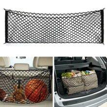 1PC Large Car Cargo Net Nylon Elastic Mesh Luggage Storage Truck 110*50cm 4 Hook
