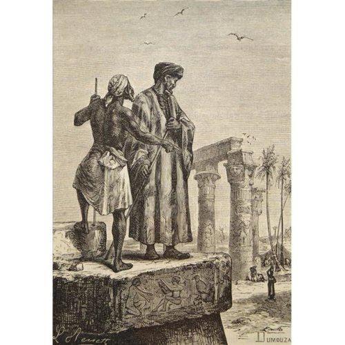 Ibn Battuta In Egypt. Ibn Battuta Moroccan Born Traveller & Scholar Was Born Poster Print, 24 x 34