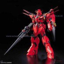 Gundam F91 #12 Vigna-Ghina II 1:100 Scale Model Kit by Bandai
