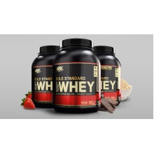 Optimum Nutrition Gold Standard 100% Whey 2.27kg