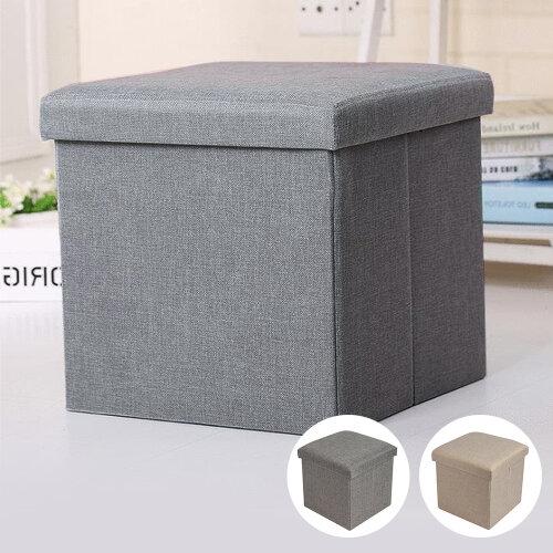 Folding Storage Cube & Footstool