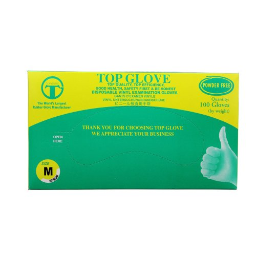 Box of 100 Top Glove Lightly Powdered Disposable Latex Gloves AQL 1.5 Small