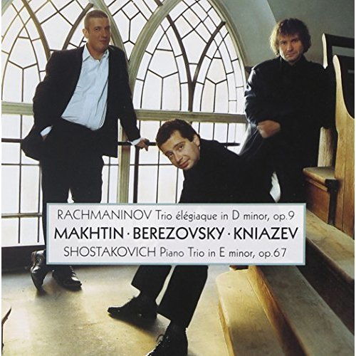 Dmitri Makhtin - Rachmaninov and Shostakovich: Russian Piano Trios [CD]