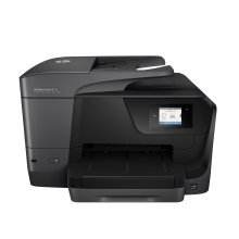 HP OfficeJet Pro Pro 8710 All-in-One Printer - Used
