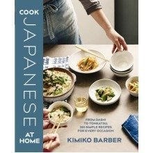 Cook Japanese at Home - Used