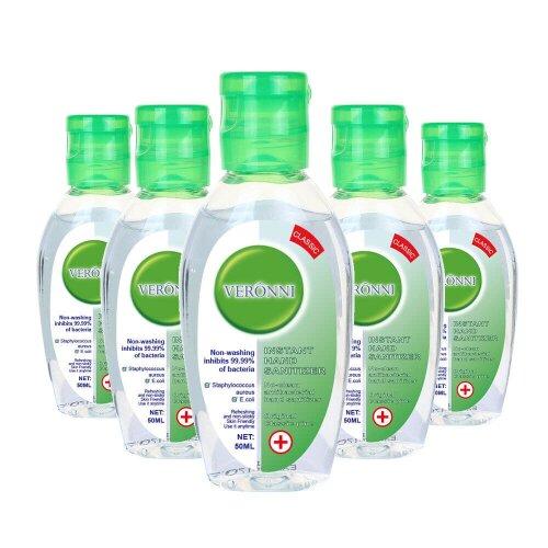 50ml Anti Bacterial HAND SANITISER GEL 75% Alcohol  (5 Pack)