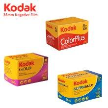 Kodak UltraMax 400 Film 35mm Photo for M35 M38
