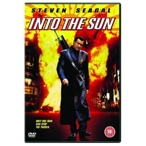 Into The Sun DVD [2005] - Used