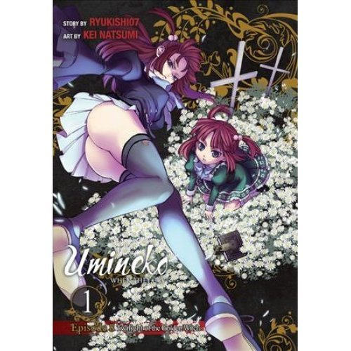 Umineko WHEN THEY CRY Episode 8: Twilight of the Golden Witch, Vol. 1