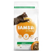 Iams Vitality Adult Chicken Cat Food
