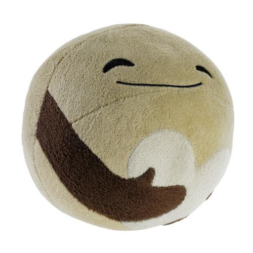 Getdigital Planet Pluto Science Plush Toy