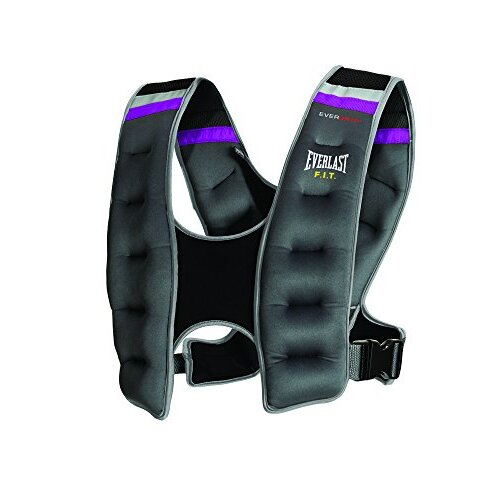 Everlast Weighted Vest (grey, 20-Pounds)