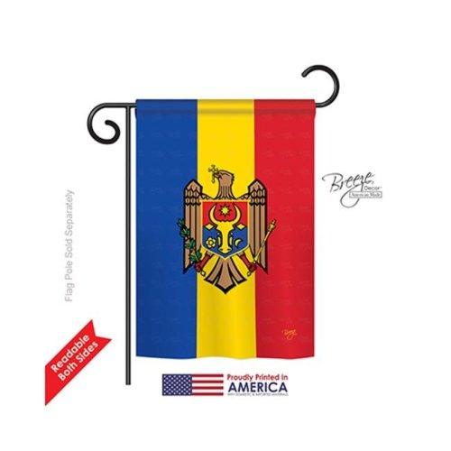 Breeze Decor 58213 Moldova 2-Sided Impression Garden Flag - 13 x 18.5 in.