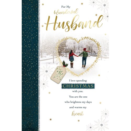 For My Wonderful Husband Couple Walking Design Christmas Card Lovely Verse
