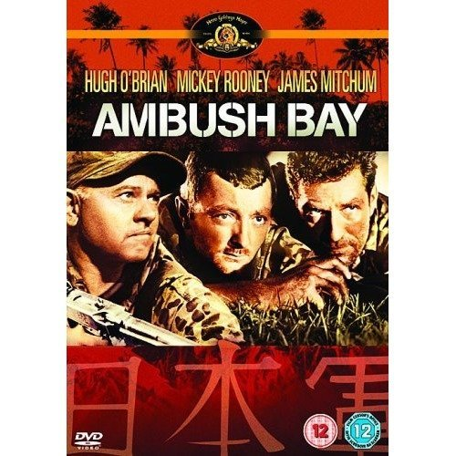 Ambush Bay [dvd]
