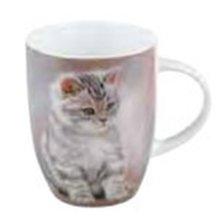 Konitz 44 1 103 0711 Tiger Striped Kitten Mugs - Set of 4