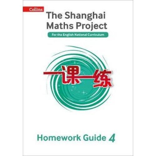 The Shanghai Maths Project Year 4 Homework Guide