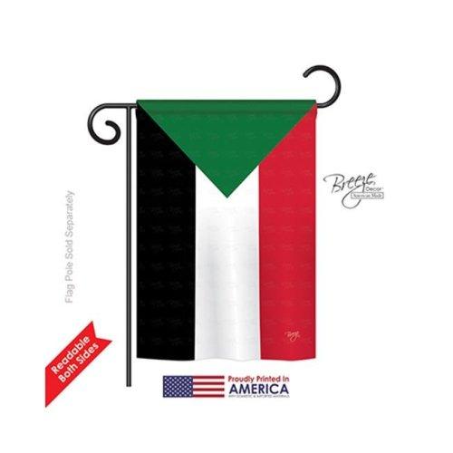 Breeze Decor 58297 Sudan 2-Sided Impression Garden Flag - 13 x 18.5 in.