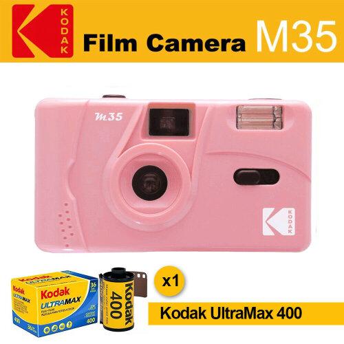 (Pink) Kodak Film Camera M35