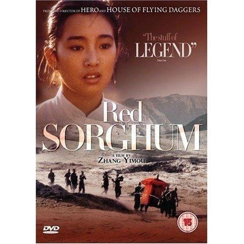 Red Sorghum DVD [2009]