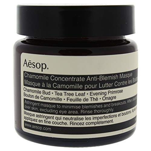 Aesop Chamomile Concentrate Anti-Blemish Masque 2.43 Ounce