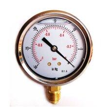 "Glycerine Filled Vacuum Gauge 63mm -30""Hg  & -1/0 Bar 1/4 BSP Bottom"