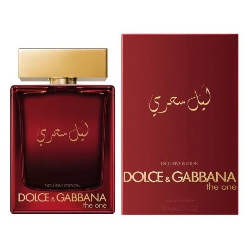 Dolce & Gabbana The One Mysterious Night For Men EDP 150ml Exclusive Edition