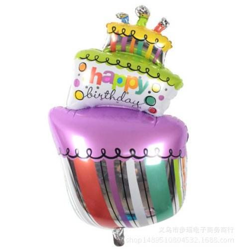 Miraculous 44 Inch Giant Extra Large Happy Birthday Cake Shaped Foil Party Personalised Birthday Cards Fashionlily Jamesorg